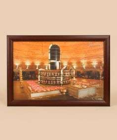 Dhyanalinga Photo -  12x8 (With Frame)