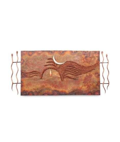 Copper Shiva Wall Panel - Small
