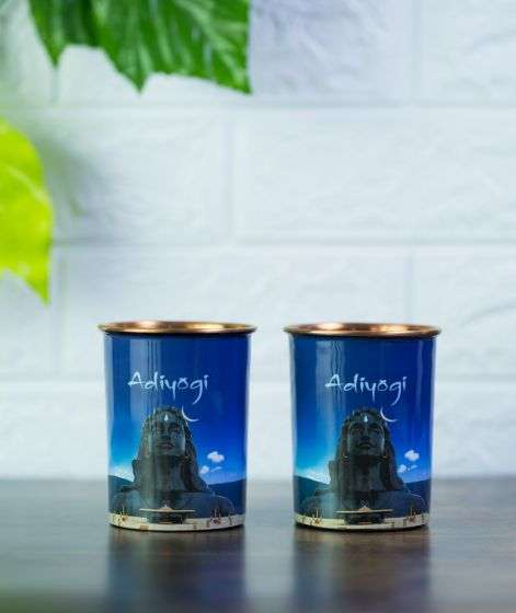 Set of 2 Adiyogi Copper Glass, 200 ml each