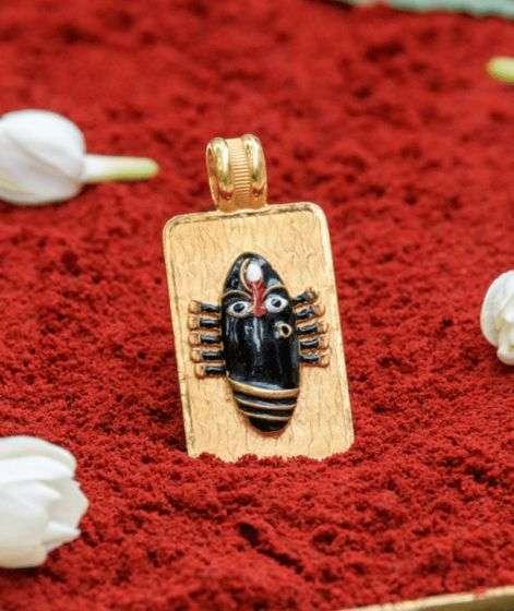 Linga Bhairavi 22KT Gold Pendant - 24 gm (Black)