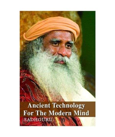 Ancient Technology For The Modern Mind