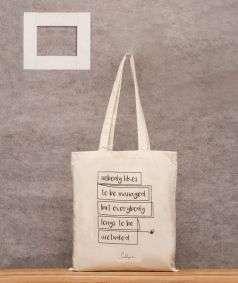 Printed Organic Bag (Included)