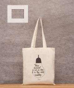 Printed Organic Bag (Reality)