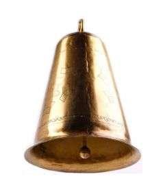 Iron Bell Big