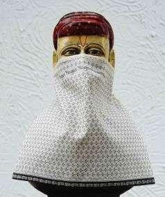 Yogeshwaraya Fabric Mask Double Layer Big - Black Leaf