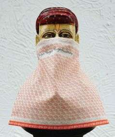 Yogeshwaraya Fabric Mask Double Layer Big - Half Moon