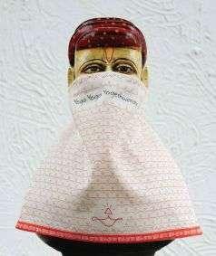 Yogeshwaraya Fabric Mask Double Layer Big - Lamp