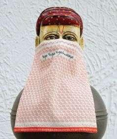 Yogeshwaraya Fabric Mask Double Layer Small - Half Moon