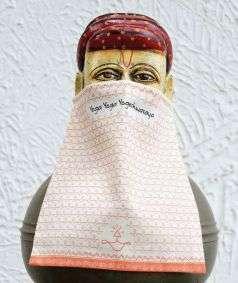 Yogeshwaraya Fabric Mask Double Layer Small - Lamp