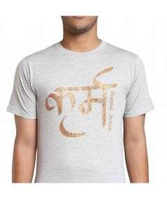 Unisex Cotton Karma Copper Printed T-shirt - Grey