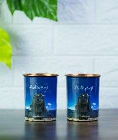 Set of 2 Adiyogi Copper Glass, 200 ml each