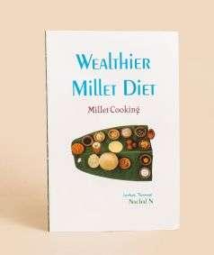 Wealthier Millet Diet Book