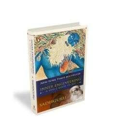 Inner Engineering: A Yogi's Guide to Joy, English Edition