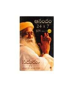 JOY 24x7, Telugu Edition