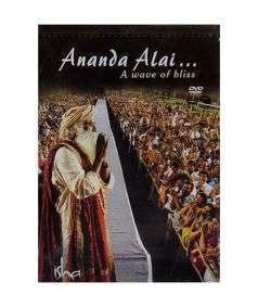 Ananda Alai A Wave of Bliss DVD