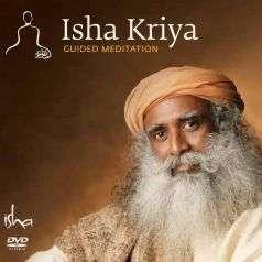 Isha Kriya DVD (English)