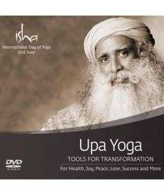 Upa Yoga DVD (English)
