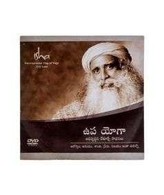 Upa Yoga DVD (Telugu)