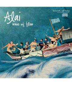 Alai - Wave of Bliss Music CD