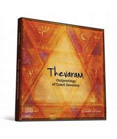 Thevaram - Outpourings of Tamil Devotion