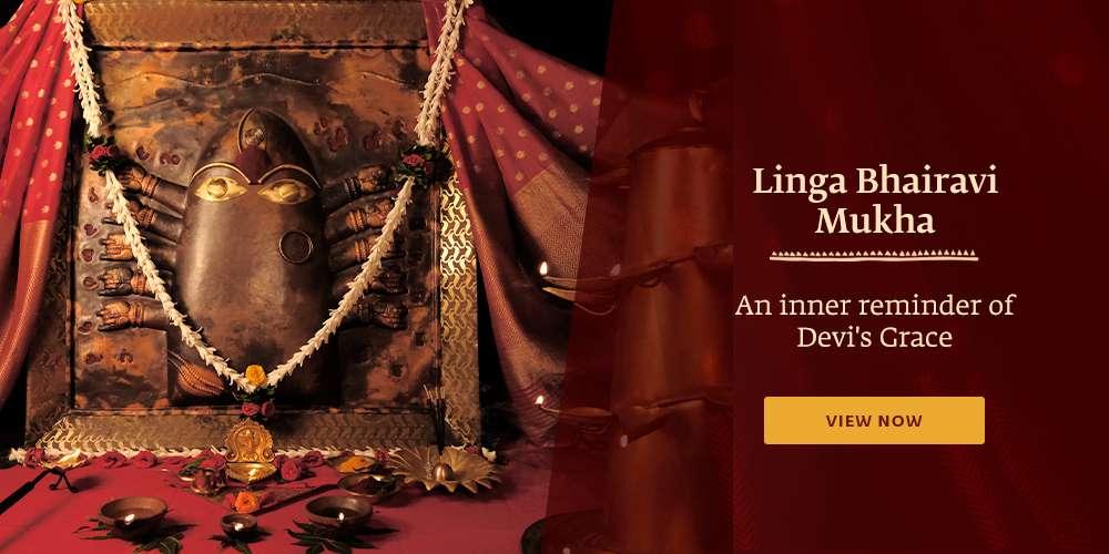 Linga-Bhairavi-Mukha